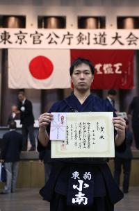 東京拘置所A 小南雅和